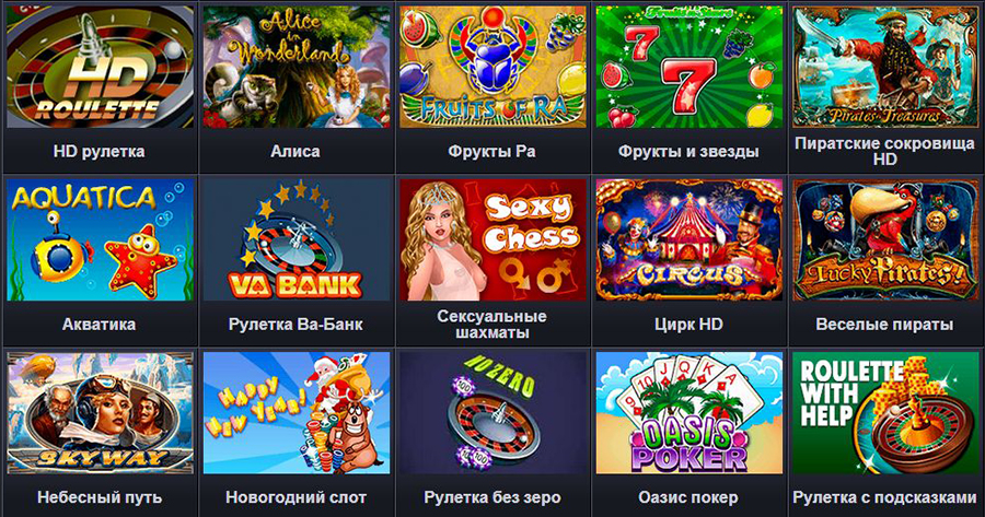 Играть online в pokerstars browser